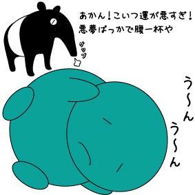 「不運から学ぶ」ゲッターズ飯田の運を良くする方法とは?