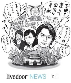 2017年版ゲッターズ飯田の占いは当たるのか?当たらないという口コミもあるの?