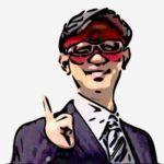 ゲッターズ飯田さんが公開した2017年の運気を上げるためにオススメな○○とは?