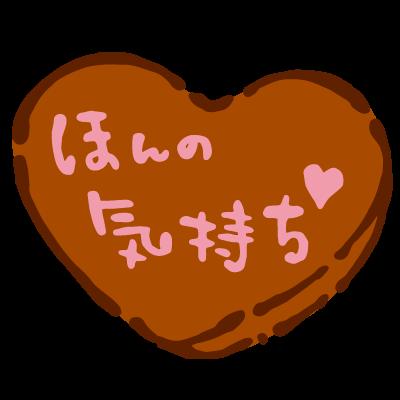 ゲッターズ飯田さんの言われる感謝と関係ないの気持ちを持つということ